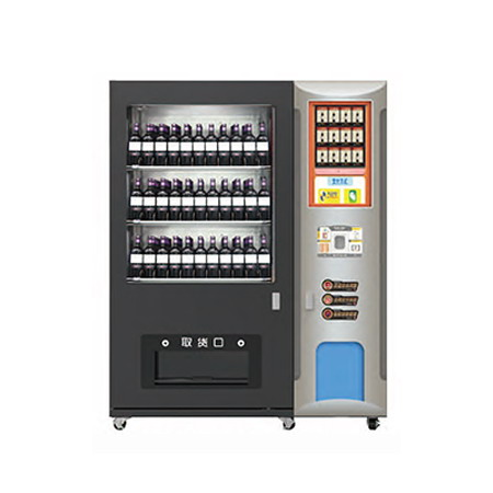 自助红酒(食品,饮料)售货机